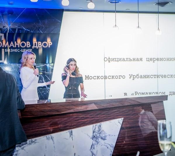 """Открытие """"Романов двор"""""""
