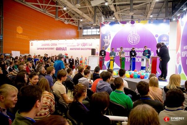 VI Форум московской молодежи