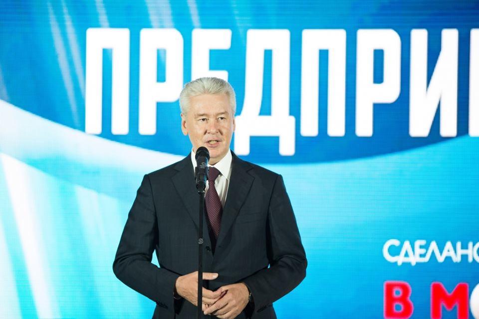 """премия """"Сделано в Москве"""""""